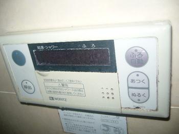 RC-7101S.JPG